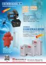 Taipei Int'l Machine Tool Show WIN GOOD TRADING CO., LTD.