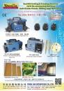 台北国际工具机展 右记企业有限公司