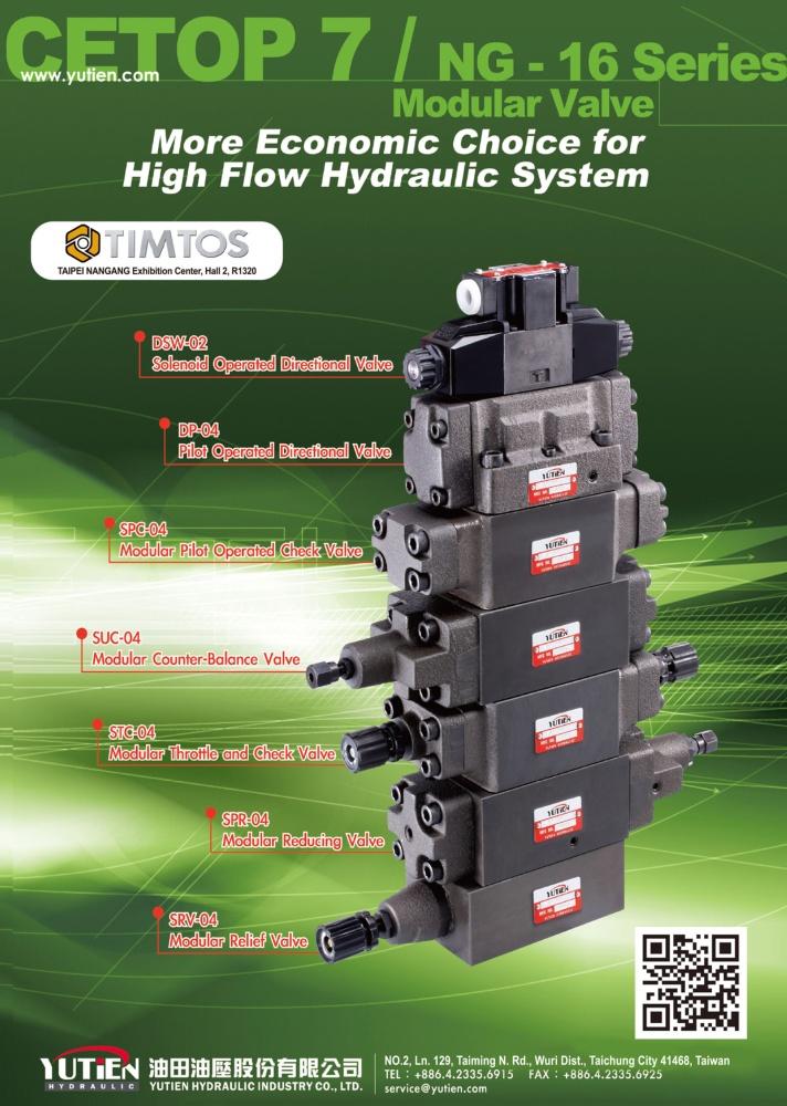 Taipei Int'l Machine Tool Show YUTIEN HYDRAULIC INDUSTRY CO., LTD.
