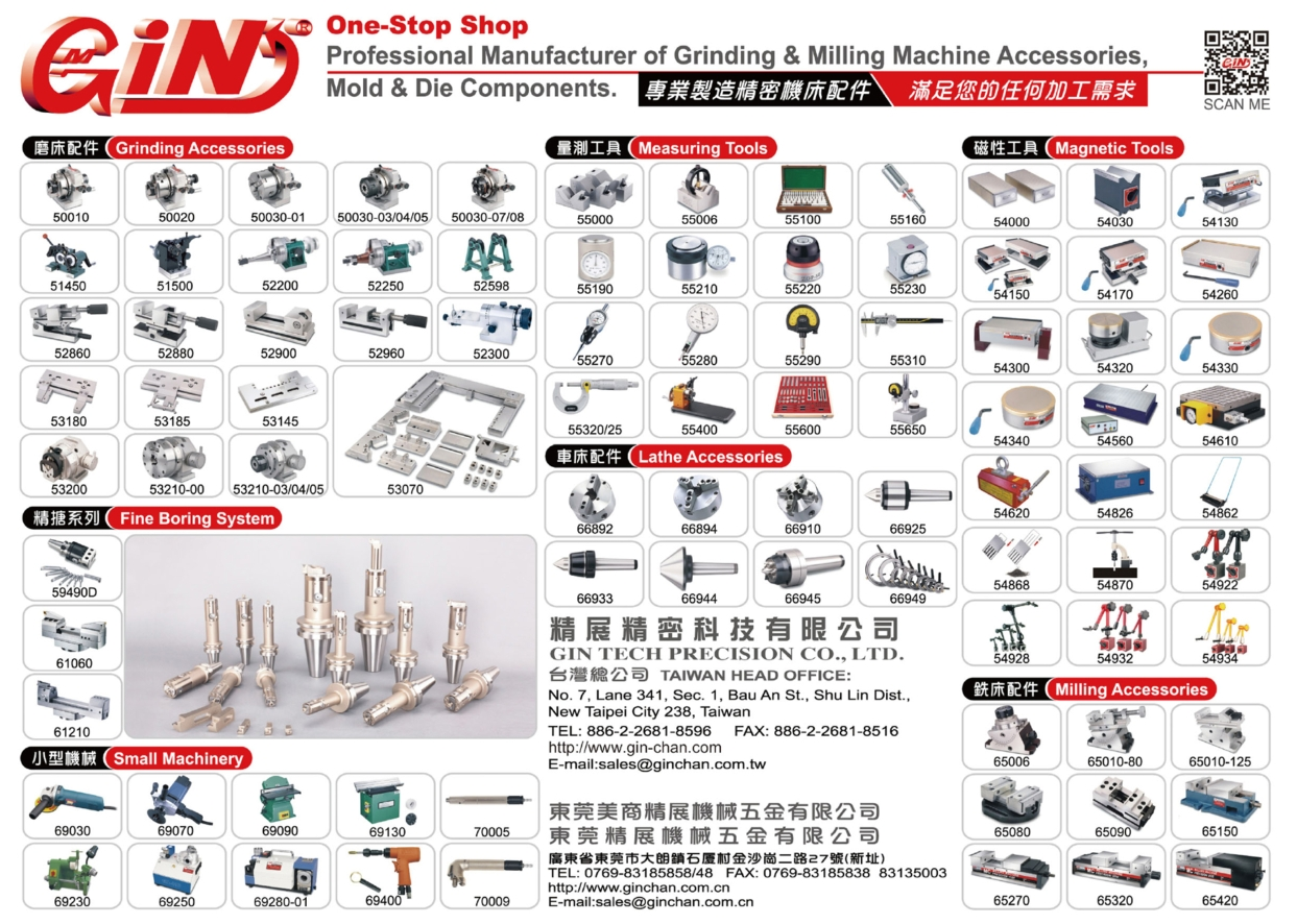 Taipei Int'l Machine Tool Show GIN CHAN MACHINERY CO., LTD.