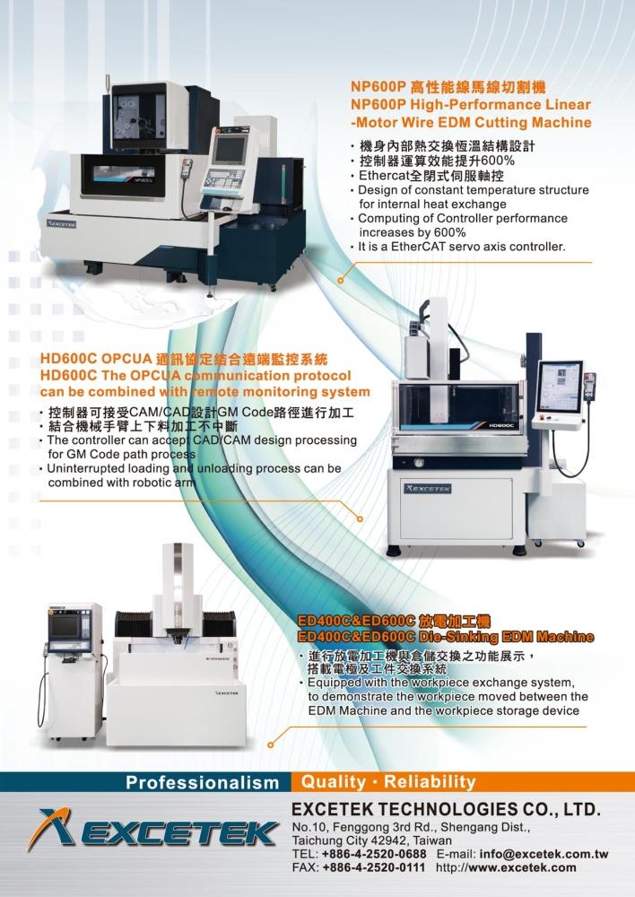 Taipei Int'l Machine Tool Show EXCETEK TECHNOLOGIES CO., LTD.
