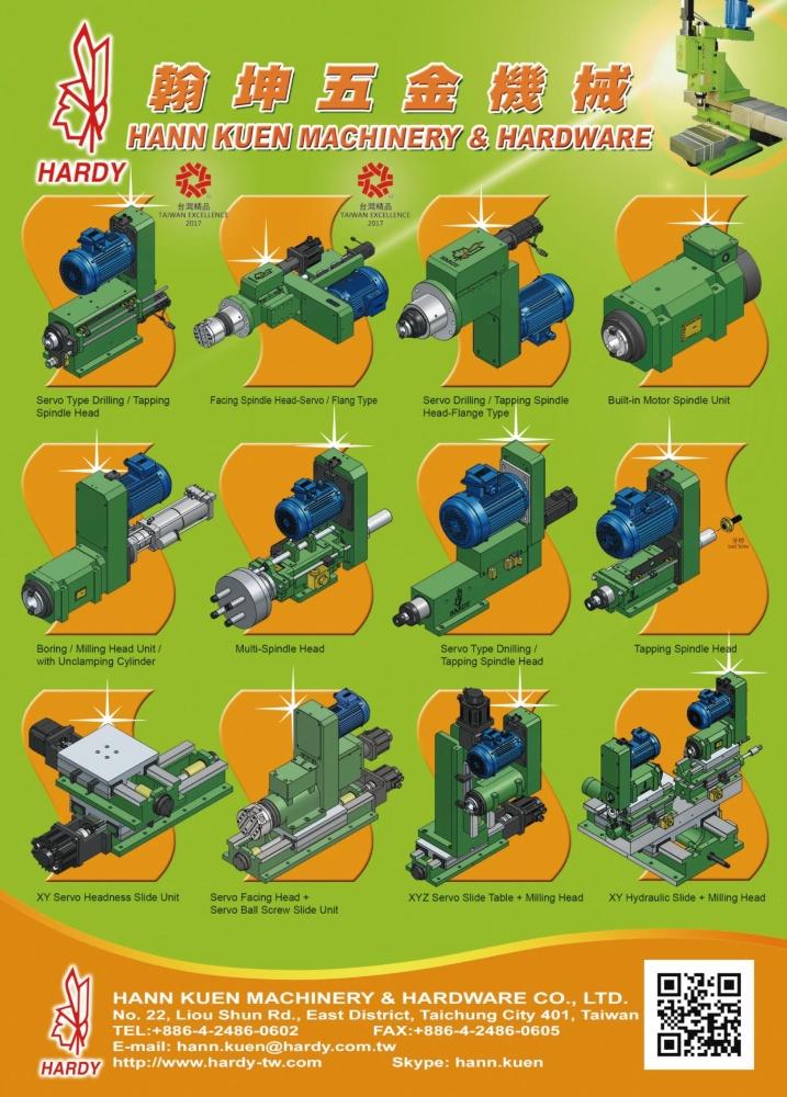 Taipei Int'l Machine Tool Show HANN KUEN MACHINERY & HARDWARE CO., LTD.