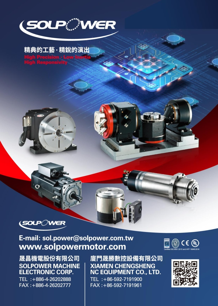 Taipei Int'l Machine Tool Show SOLPOWER MACHINE ELECTRONIC CORP.