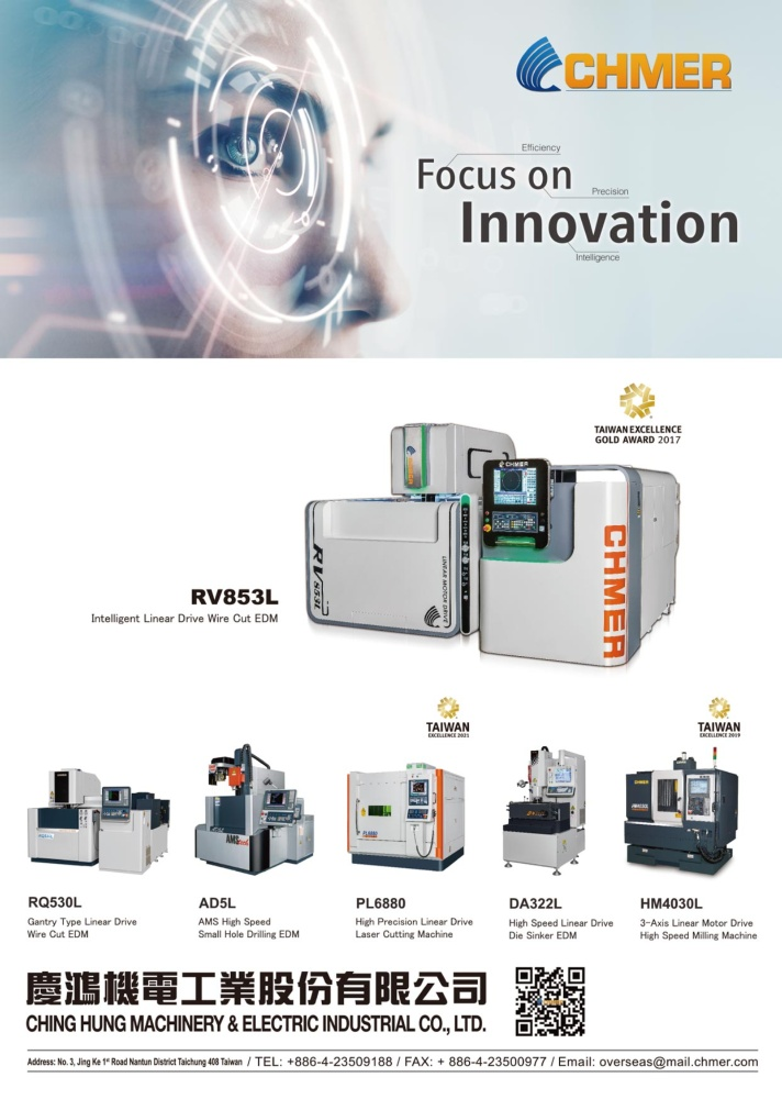 Taipei Int'l Machine Tool Show CHING HUNG MACHINERY & ELECTRIC INDUSTRIAL CO., LTD.