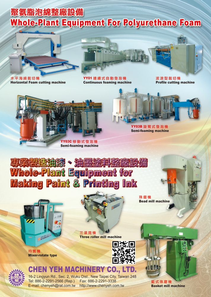 Taipei Int''l Plastic & Rubber Industry Show CHEN YEH MACHINERY CO., LTD.