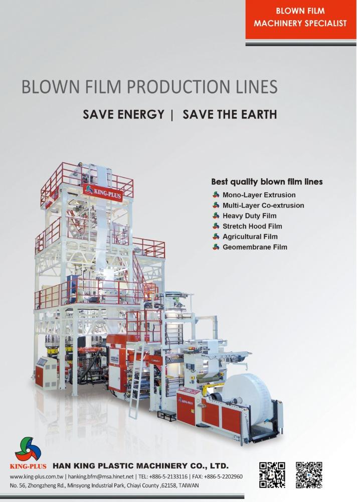 Taipei Int''l Plastic & Rubber Industry Show HAN KING PLASTIC MACHINERY CO., LTD.