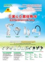Taipei Int''l Plastic & Rubber Industry Show