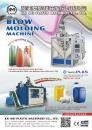 台北国际塑胶工业展