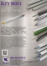 Taipei Int''l Plastic & Rubber Industry Show KEY ROLL INDUSTRIAL CO., LTD.