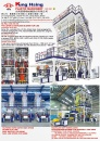 Taipei Int''l Plastic & Rubber Industry Show KUNG HSING PLASTIC MACHINERY CO., LTD.