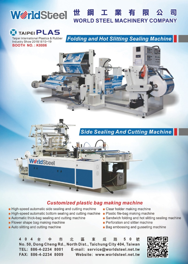 Taipei Int''l Plastic & Rubber Industry Show WORLD STEEL MACHINERY COMPANY