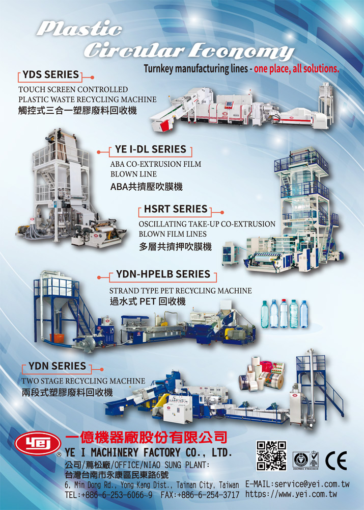 Taipei Int''l Plastic & Rubber Industry Show YE I MACHINERY FACTORY CO., LTD.