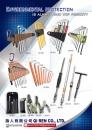 Cens.com Guidebook to Taiwan Hand Tools AD QI REN CO., LTD.
