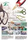 Cens.com Guidebook to Taiwan Hand Tools AD LI-JAOU SCISSORS & TOOL MFG. CO., LTD.