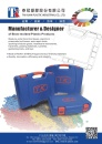 Cens.com Guidebook to Taiwan Hand Tools AD TAI KUAN PLASTIC INDUSTRIAL CO., LTD.