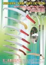 Cens.com Guidebook to Taiwan Hand Tools AD HUNG YI METAL CO., LTD.