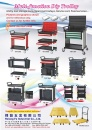 Cens.com Guidebook to Taiwan Hand Tools AD HSIANG FA INDUSTRIAL CO., LTD.