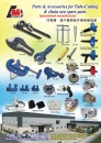 Cens.com Guidebook to Taiwan Hand Tools AD NEW PETERSEN ENTERPRISE CO., LTD.