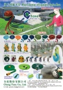 Cens.com Guidebook to Taiwan Hand Tools AD CHENG YEAU CO., LTD.