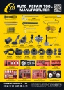 Cens.com Guidebook to Taiwan Hand Tools AD CHIEN YU HONG CO., LTD.