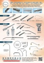 Cens.com Guidebook to Taiwan Hand Tools AD CHUAN CHENG INTERNATIONAL CO., LTD.