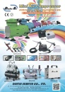 Cens.com Guidebook to Taiwan Hand Tools AD DENTSU SEIMITSU CO., LTD.