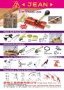 Cens.com Guidebook to Taiwan Hand Tools AD FENG JUNG TOOLS CO., LTD.