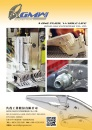 Cens.com Guidebook to Taiwan Hand Tools AD GONG MAW ENTERPRISE CO., LTD.