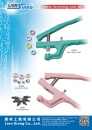 Cens.com Guidebook to Taiwan Hand Tools AD LIEN SIANG CO., LTD.