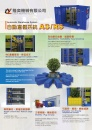 Cens.com Guidebook to Taiwan Hand Tools AD LUNG YI MACHINERY CO., LTD.