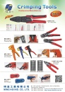 Cens.com Guidebook to Taiwan Hand Tools AD MING HSI IND. CO., LTD.