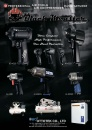 Cens.com Guidebook to Taiwan Hand Tools AD OTTOTEK CO., LTD.