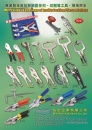 Cens.com Guidebook to Taiwan Hand Tools AD SHEN HORN ENTERPRISE CO., LTD.