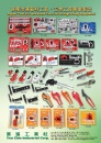Cens.com Guidebook to Taiwan Hand Tools AD YEN CHIN INDUSTRIAL CORP.