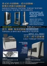 Cens.com Guidebook to Taiwan Hand Tools AD INTELLECT WORKER MACHINERY CO., LTD.