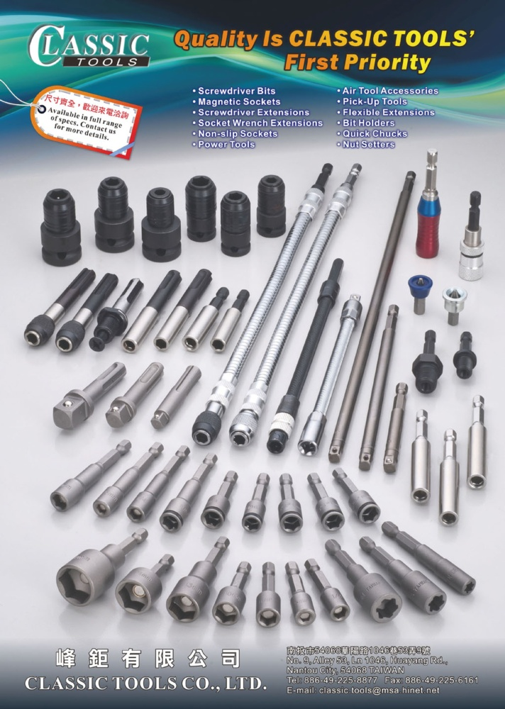 Guidebook to Taiwan Hand Tools CLASSIC TOOLS CO., LTD.