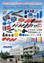 Cens.com Guidebook to Taiwan Hand Tools AD DO JIN CO., LTD.