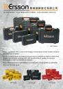 Cens.com 台湾手工具年鉴 AD 郡城塑胶股份有限公司