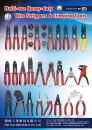 Cens.com Guidebook to Taiwan Hand Tools AD FIST WAY INDUSTRIAL CO., LTD.