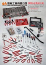 Cens.com Guidebook to Taiwan Hand Tools AD GAIN LIN INDUSTRIAL CO., LTD.