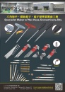 Cens.com Guidebook to Taiwan Hand Tools AD HSIANG JIH HARDWARE ENT. CO., LTD.
