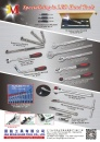 Cens.com Guidebook to Taiwan Hand Tools AD JAN MING HAND TOOL CO., LTD.