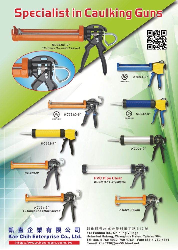 Guidebook to Taiwan Hand Tools KAE CHIH ENTERPRISE CO., LTD.