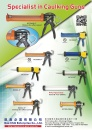 Cens.com Guidebook to Taiwan Hand Tools AD KAE CHIH ENTERPRISE CO., LTD.