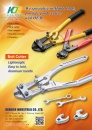 Cens.com Guidebook to Taiwan Hand Tools AD KENDIER INDUSTRIAL CO., LTD.