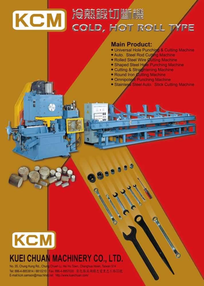 Guidebook to Taiwan Hand Tools KUEI CHUAN MACHINERY CO., LTD.