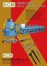Cens.com Guidebook to Taiwan Hand Tools AD KUEI CHUAN MACHINERY CO., LTD.