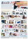 Cens.com Guidebook to Taiwan Hand Tools AD LUH DA INOUSTRY CO., LTD.