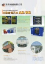 Cens.com Guidebook to Taiwan Hand Tools AD SHENG CHYEAN ENTERPRISE CO., LTD.
