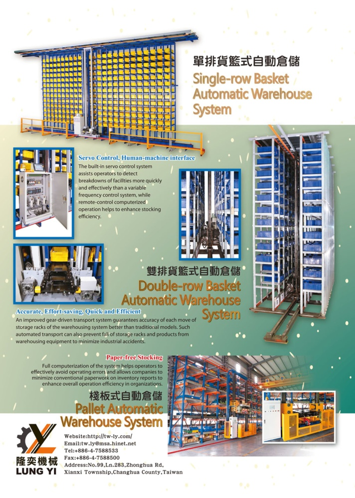 Guidebook to Taiwan Hand Tools SHENG CHYEAN ENTERPRISE CO., LTD.